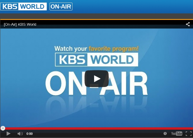 KBS World On Air