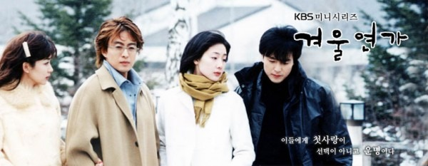 Winter Sonata banner