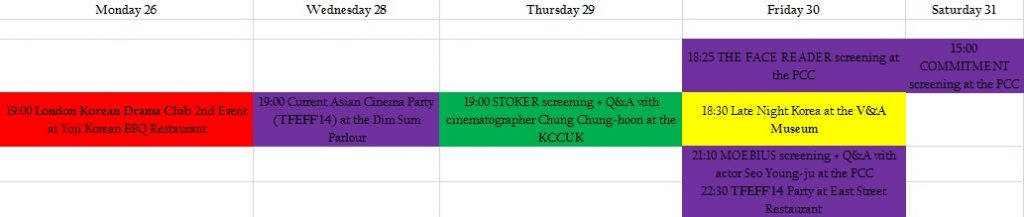 Korean Film and TV Events in London this Week