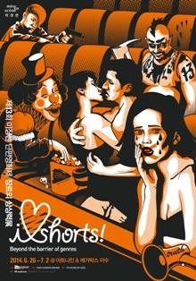 Mise en Scene Shorts Poster
