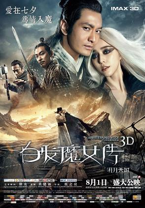 The White Haired Witch of Lunar Kingdom Poster