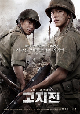 the_front_line_poster