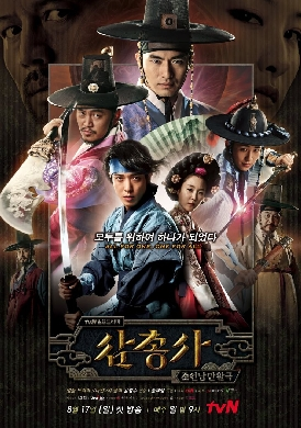 The_Three_Musketeers_tvn-poster