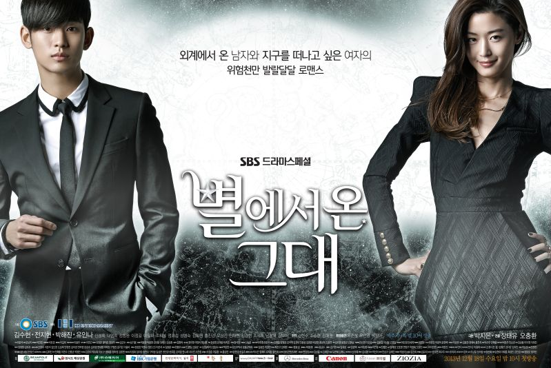 My.Love.from.Another.Star..Horizontal.Poster